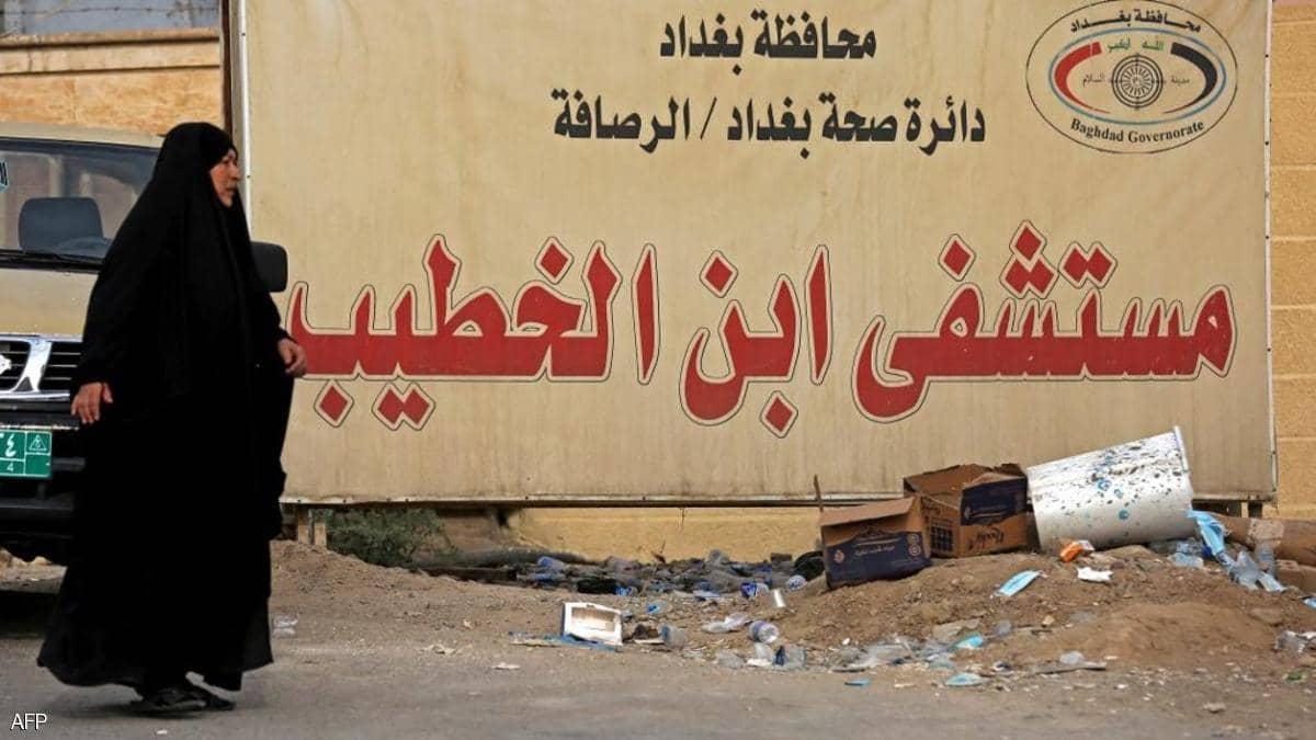 بعد الفاجعة.. السعودية تتكفل بتأهيل مستشفى ابن الخطيب في بغداد